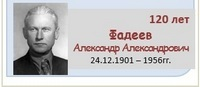 Ананьев Анатолий Андреевич