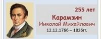 Трошев Жорес Петрович