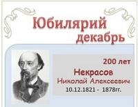 Пушкин Александр Cергеевич