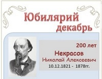Суриков Иван Захарович